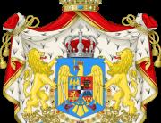 Kingdom_of_Romania_-_Big_CoA