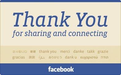 facebook participacion gracias