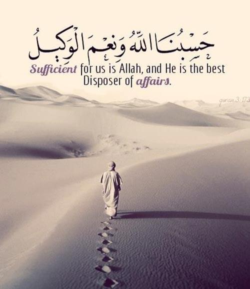 52 beautiful inspirational islamic quran quotes