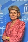 Ms. Irina Bokova [Bulgaria]