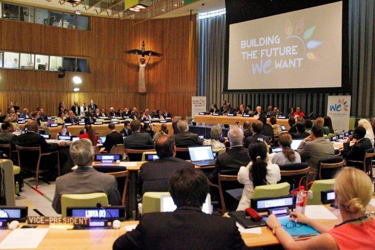 Opening of the Ministerial session of the High-level Political Forum on Sustainable Development.