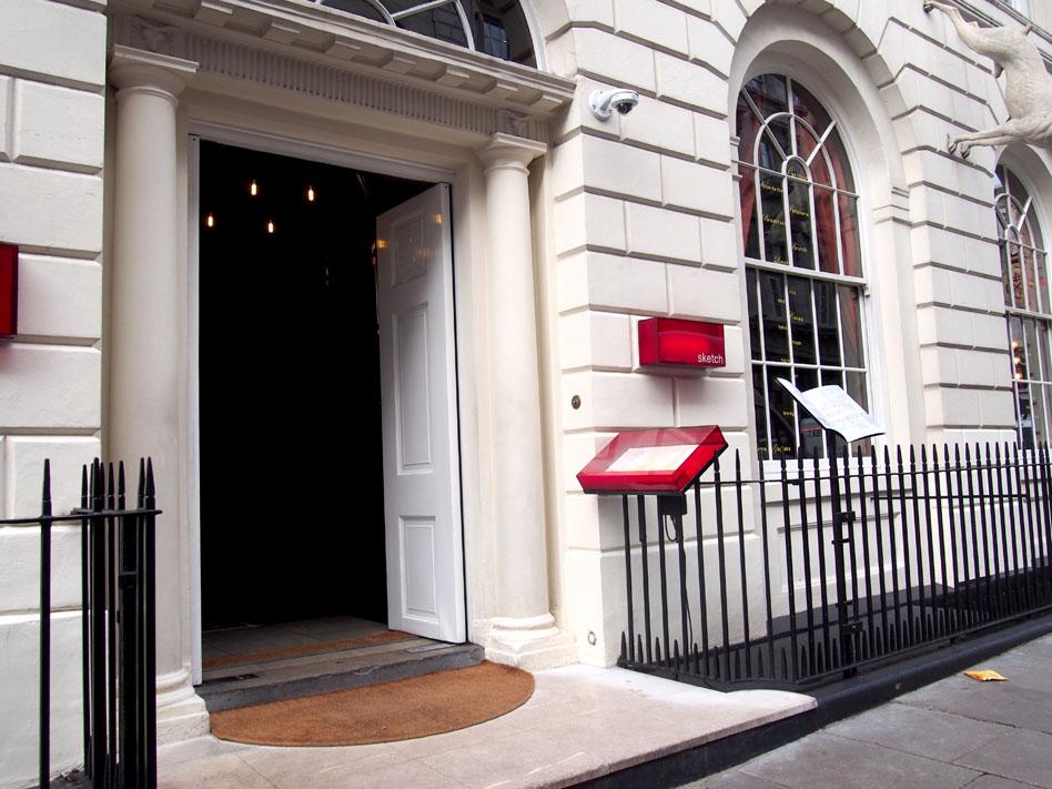 restaurante de moda de Londres entrada sketch