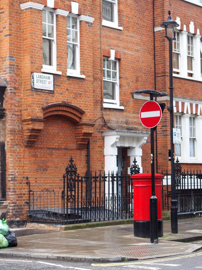 El bar de los baños públicos de Londres Calle