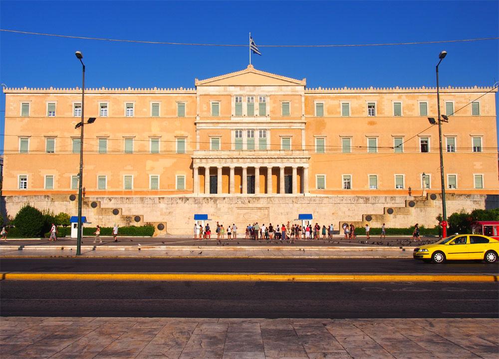 Paseo por el centro de Atenas Syntagma