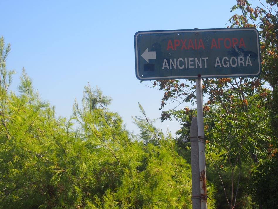 Acropolis y ágora antigua señal