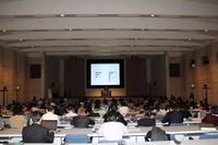 シンポジウムの様子(国連大学ビル「ウ・タント国際会議場」) (C)UNDP Tokyo