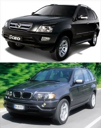Shaunghaun CEO copies the BMW X5
