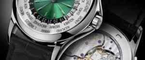 Patek Philippe Mecca World Timer Watch