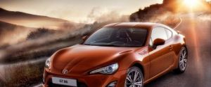 Toyota FT-86 Concept Revealed as GT 86 Sports Coupe