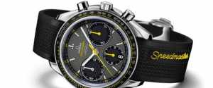 Omega Speedmaster Racing Watches