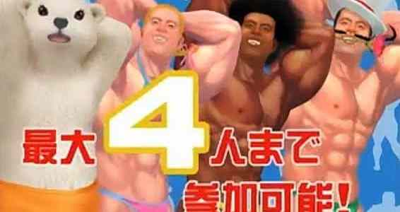muscle-march-japan