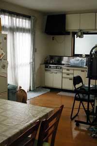 Salón típico