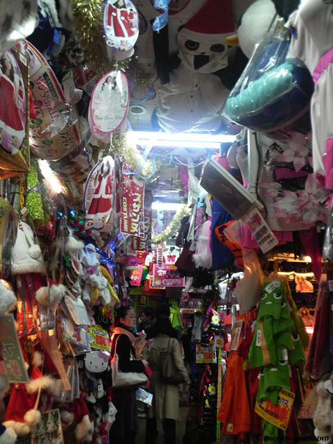 Tienda Don Quijote en Tokio