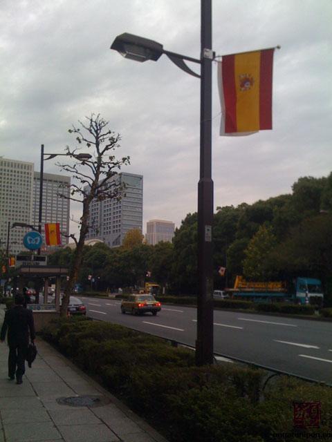 Visita de los Reyes a Japón