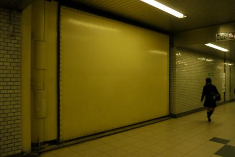 Puerta enorme de la estación Bakuroyokoyama