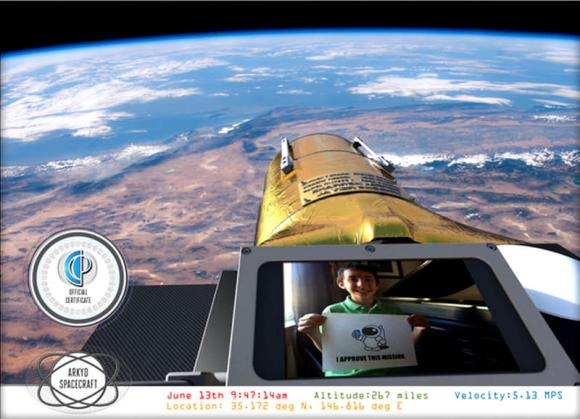Example of an orbital 'selfie' that Planetary Resources' ARKYD telescope could provide to anyone who donates to their new Kickstarter campaign. Credit: Planetary Resources.