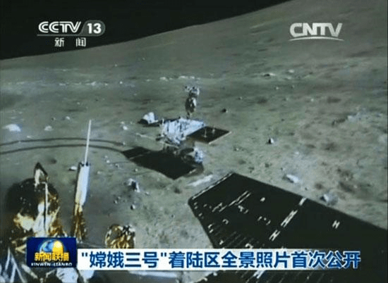 After making its soft landing, the Chang'e-3's lander took pictures around its landing spot. Credit: CCTV