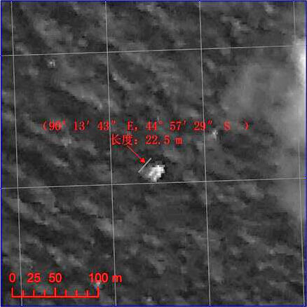 Chinese satellite image of possible debris of MH 370. Credit: China/SASTIND