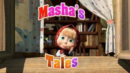 masha_tales