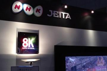 Japan- NHK- 8K TV broadcasts