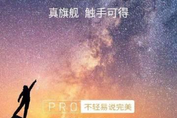 teaser -new Meizu phone