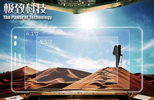 Nuevas imágenes del Huawei Ascend D2
