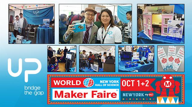 new-york-maker-faire-blog-image