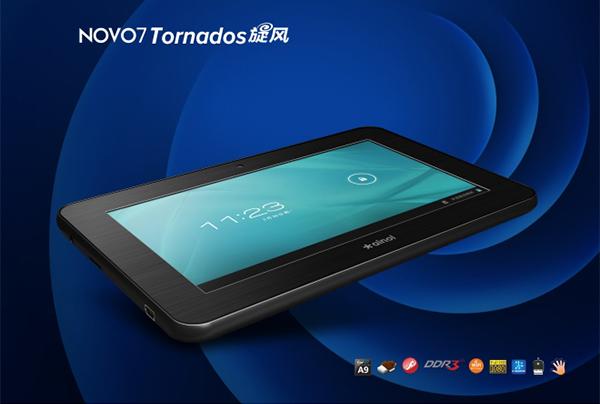 AINOL NOVO7 ELF II - dual core 1.5GHz 7'' HD (1024*600 ...
