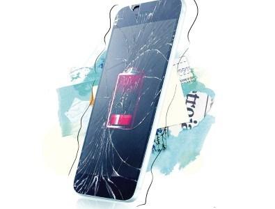 Si se cae su celular, no se quede con la boca abierta