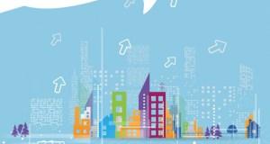 Le Palmarès des jeunes urbanistes 2014 est lancé !