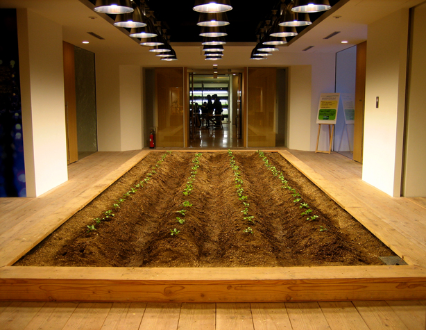pasona-farm-urbangardensweb
