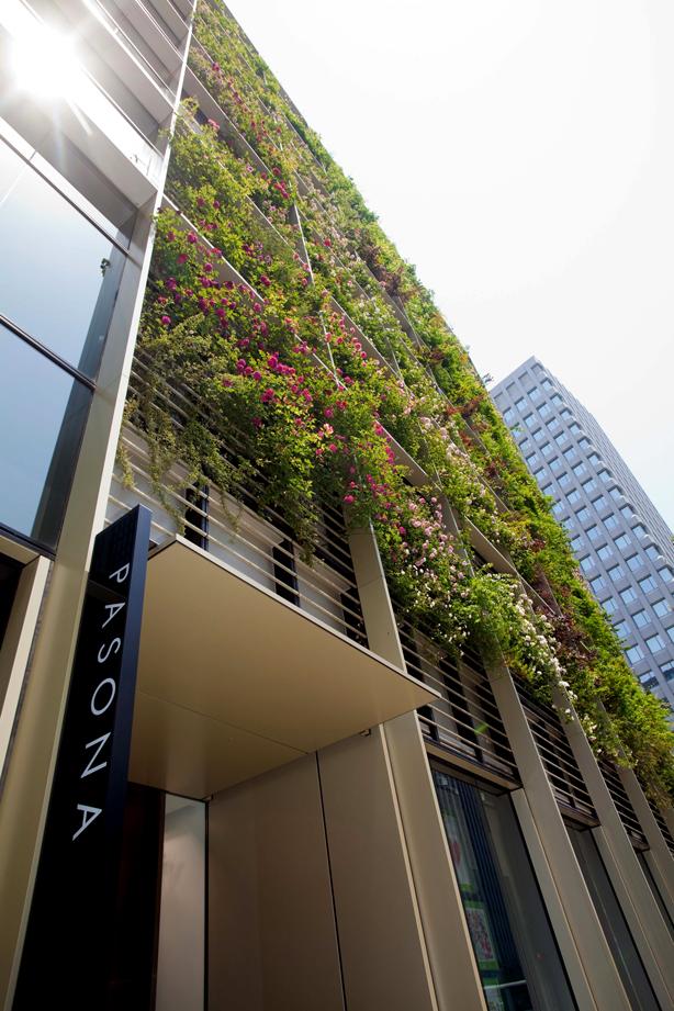 pasona-tokyo-building-green-facade-urbangardensweb