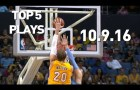 Top 5 NBA Plays: October 9th