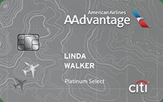 Citi AAdvantage Platinum——省里程好卡