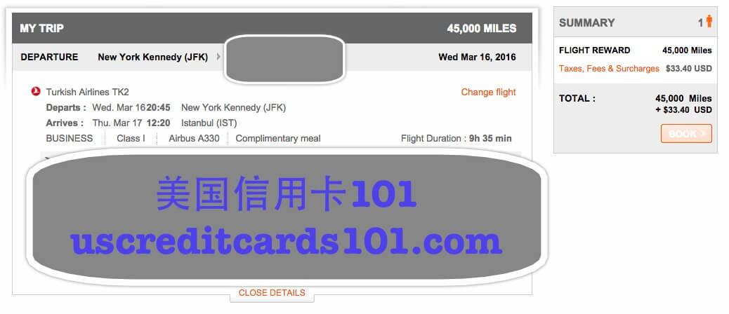 加航里程Aeroplan简介 (1) - 里程兑换分析