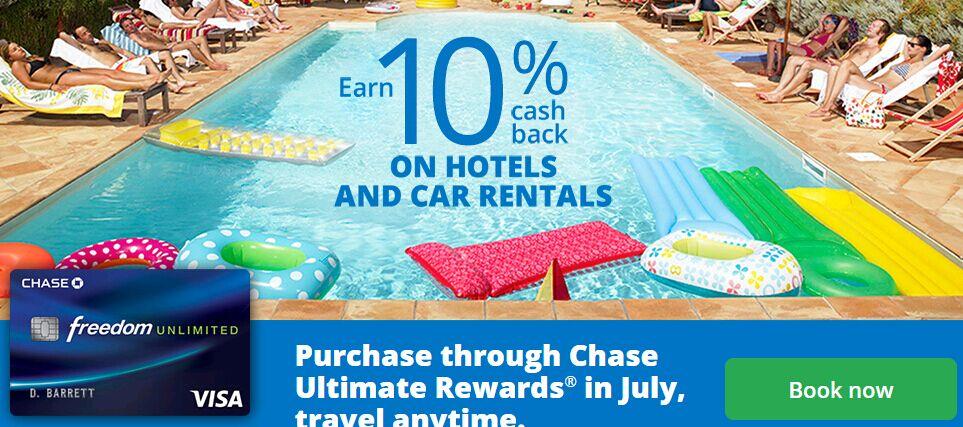 【7/21更新 租车酒店10x返现】Chase Freedom Unlimited——所有1.5x