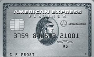 【10/6更新:机票5xMR】AMEX Platinum (奔驰版)介绍
