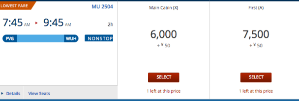 Introduction to Delta miles (1)-mileage Exchange highlights