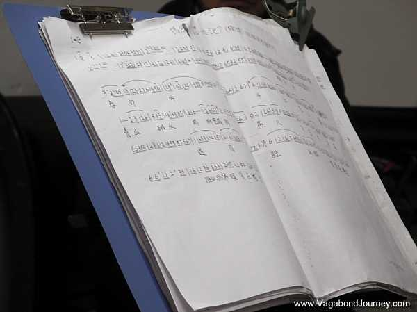 chinese-sheet-music