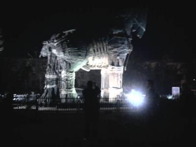 Canakkale Trojan Horse
