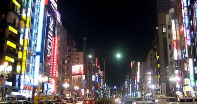 world's biggest city