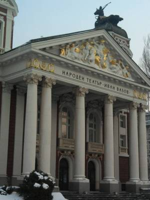 Ivan Vazov National Theatre in Bulgaria, Sofia