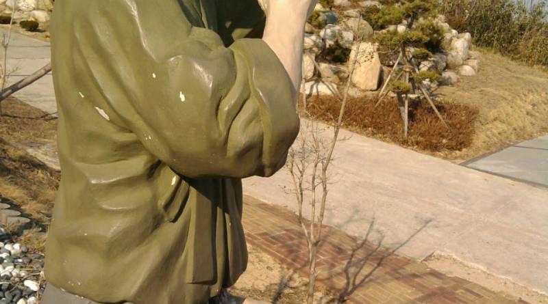 South Korea Haesindang Park