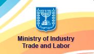 Logo of Israeli ministry of trade