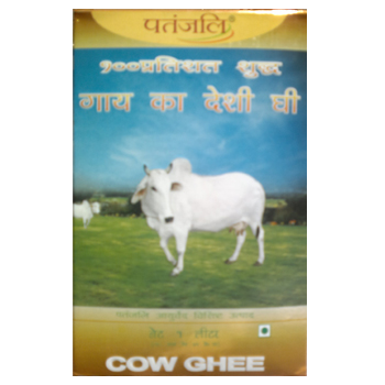 patanjali-cow-desi-ghee-divya-hindi