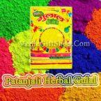 Patanjali Herbal Holi Colour
