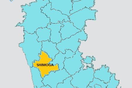 pin shimoga shimoga location map karntaka india shimoga