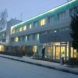 Медицинский центр «Парацельс» г.Истра