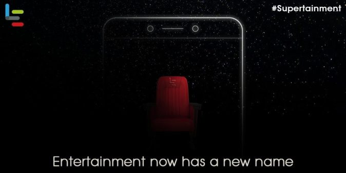 Entertainment has a new name now