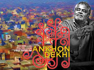 Aankhon Dekhi